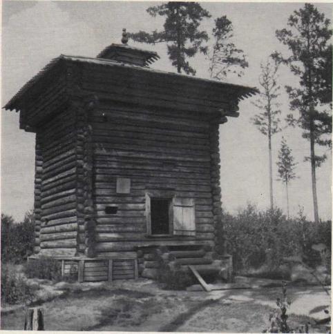 башня острого