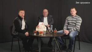"""Программа """"Без дураков"""". Выпуск № 12 от 26 ноября 2013"""