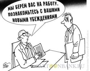 ЧЁРТОВ СОН