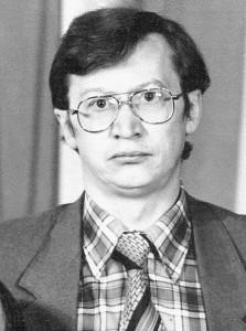 Сергей Стибунов