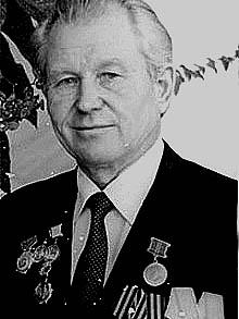 Пётр Рыков
