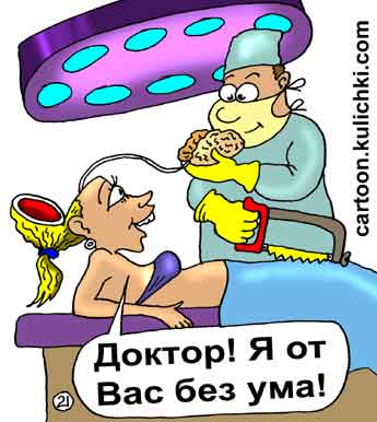 medicine121