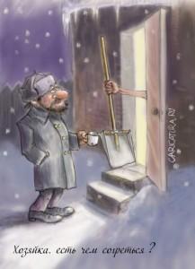 Погода суровые вводит порядки