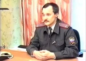 Братский межрайонный отдел РУБОП