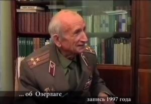 Полковник Евстигнеев – верный солдат партии