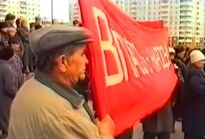 Из истории борьбы за власть в Братске