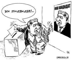 ДЯДЬ САШИН МАНИФЕСТ
