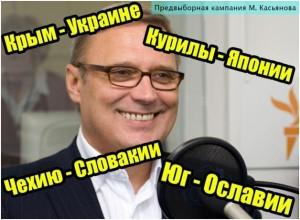 ПО-ДРУЖЕСКИ