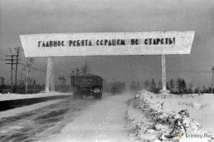 Хроника Братска 1970-1976 годы