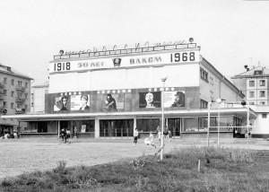Хроника Братска 1966-1969 годы