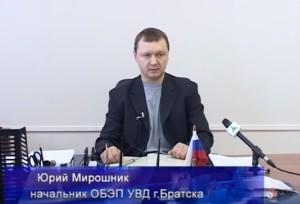 """""""МЫ"""" ИЗ ПРОШЛОГО. Информационный выпуск от 30 марта 2006 г."""