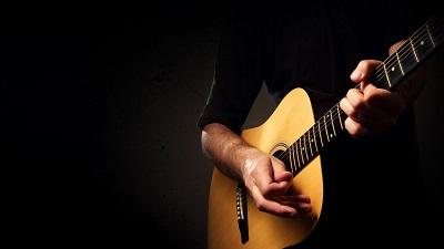 гитара 400