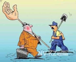 Признание коррупционера