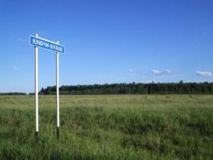 """МЫ"""" ИЗ ПРОШЛОГО. Фольклорный фестиваль1992 год"""
