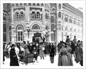 Иркутск. Гражданская война 1917 год.