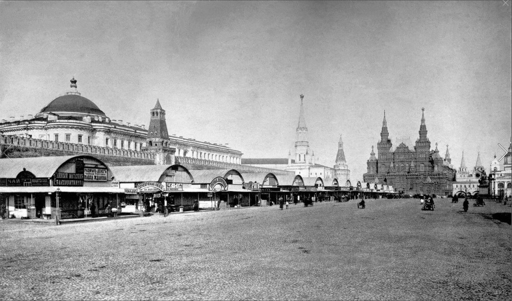 2. Красная площадь 1895 год