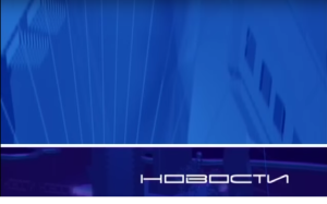 Новейшая история Братска в видеосюжетах. Зима 2006 год.