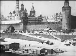 Москва 1908 г.