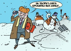 karikatura-uborka-snega_(vyacheslav-kaprelyanc)_16957