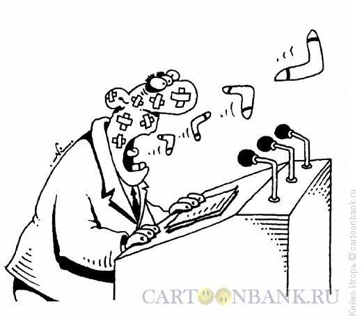 бумеранг-карикатура