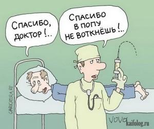 УШЛЫЙ