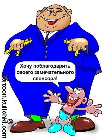 politic302