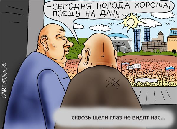 karikatura-chinovniche-ravnodushie_(danil-mihaylov)_11713