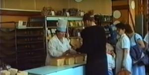 Цены на хлеб в Братске в 90-е.