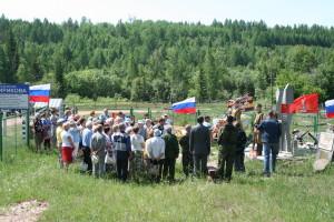 День памяти в деревне Анчириково