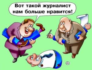 ТРЕНД СЕЗОНА