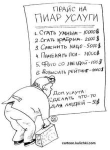 PR- АГЕНТСТВО