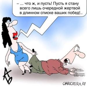 Karikaturi-smeshnie-risunki-000