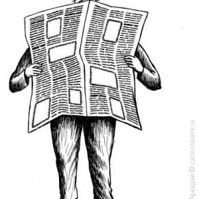 chelovek-s-gazetoj