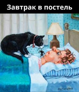 Друг Василий