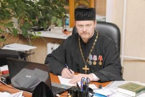 Отцу Андрею Дорогобиду
