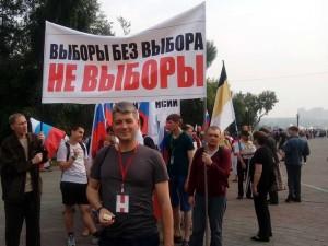 Сергею Беспалову