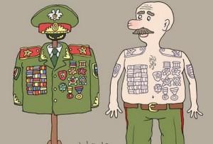 Трусливый полковник
