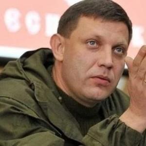 Александру Захарченко