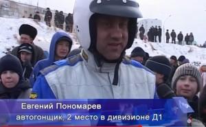 Автогонки 2005