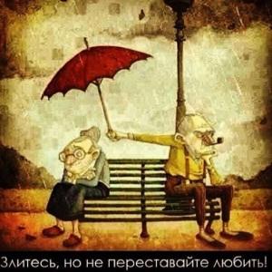 Распознавание любви