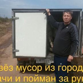 IMG_20200511_105513_195