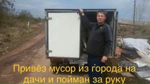 """Посланец """"ХРЮ-ХРЮ"""""""