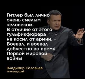 ЗАНОСИТ