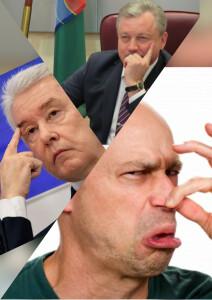 ПРЕДЛАГАЮ ГорКомВонь