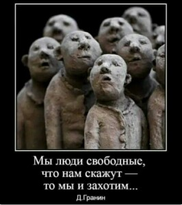 ПЕРЕИЛЛЮЗИЛИСЬ